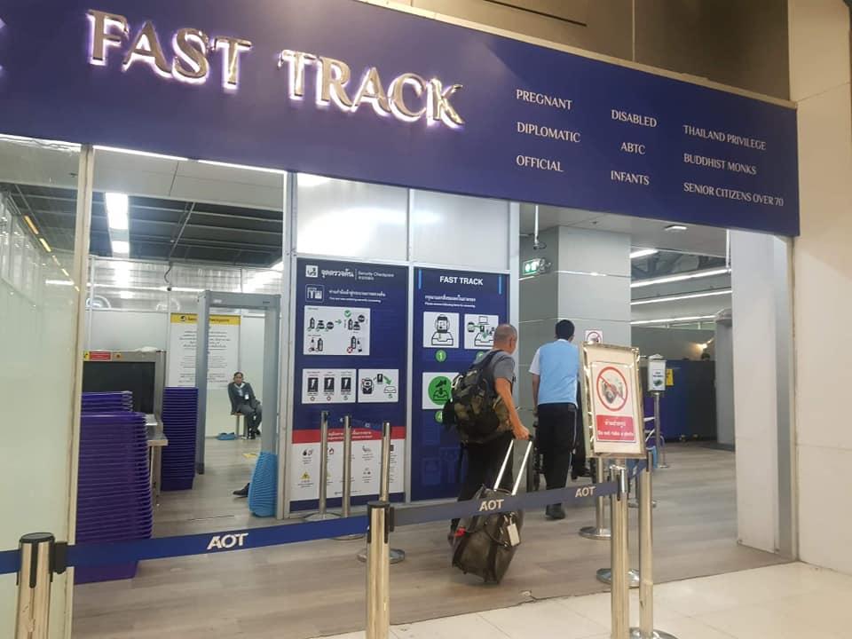 Fast track Immigration lane at Suvarnabhumi Airport